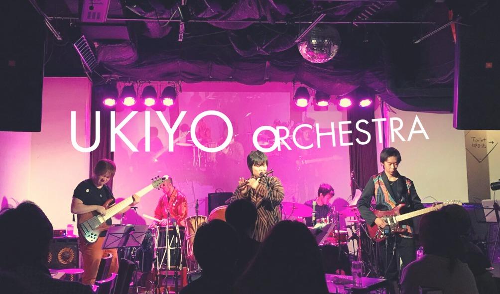 ukiyoorchestra.com